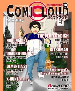 395_Cover_002_010.jpg