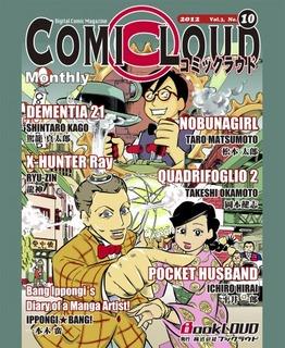 395_Cover_003_010.jpg