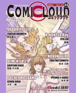 395_Cover_003_012.jpg